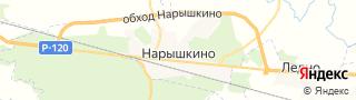 Центр занятости населения гор. Нарышкино, Россия со свежими вакансиями для поиска работы и резюме для подбора кадров работодателями