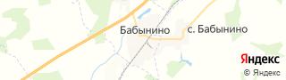 Каталог свежих вакансий города (региона) Бабынино (Калужская область)