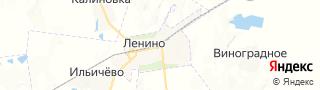 Центр занятости населения гор. Ленино, Россия со свежими вакансиями для поиска работы и резюме для подбора кадров работодателями