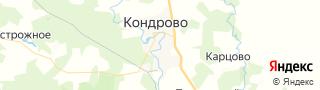 Каталог свежих вакансий города (региона) Кондрово, Калужская область, Россия