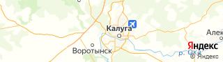 Каталог свежих вакансий города (региона) Калуга, Калужская область, Россия