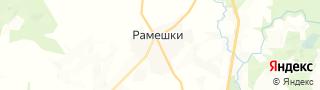 Центр занятости населения гор. Рамешки, Россия со свежими вакансиями для поиска работы и резюме для подбора кадров работодателями