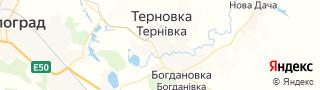 Свежие объявления вакансий г. Терновка на портале Электронного ЦЗН (Центра занятости населения) гор. Терновка, Украина