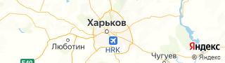 Каталог свежих вакансий города (региона) Харьков