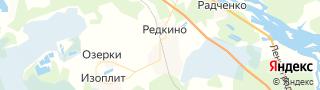 Центр занятости населения гор. Редкино, Россия со свежими вакансиями для поиска работы и резюме для подбора кадров работодателями