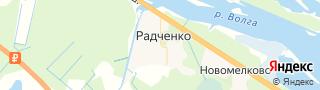 Центр занятости населения гор. Радченко, Россия со свежими вакансиями для поиска работы и резюме для подбора кадров работодателями