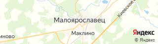 Каталог свежих вакансий города (региона) Малоярославец, Калужская область, Россия