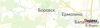 Центр занятости населения гор. Боровск, Россия со свежими вакансиями для поиска работы и резюме для подбора кадров работодателями