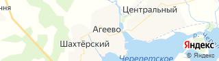 Центр занятости населения гор. Агеево, Россия со свежими вакансиями для поиска работы и резюме для подбора кадров работодателями