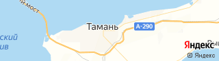 Каталог свежих вакансий города (региона) Тамань