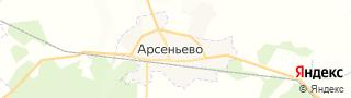 Центр занятости населения гор. Арсеньево, Россия со свежими вакансиями для поиска работы и резюме для подбора кадров работодателями