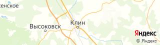 Каталог свежих вакансий города (региона) Клин, Московская область, Россия