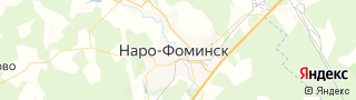 Каталог свежих вакансий города (региона) Наро-Фоминск