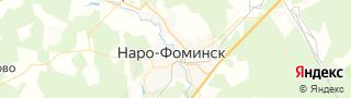 Каталог свежих вакансий города (региона) Наро-Фоминск на веб-сайте Электронный ЦЗН
