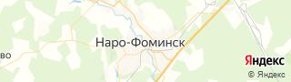 Центр занятости населения гор. Наро-Фоминск, Россия со свежими вакансиями для поиска работы и резюме для подбора кадров работодателями
