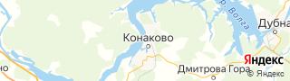 Каталог свежих вакансий города (региона) Конаково, Тверская область, Россия