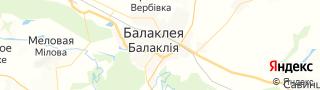 Свежие объявления вакансий г. Балаклея на портале Электронного ЦЗН (Центра занятости населения) гор. Балаклея, Украина