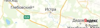 Каталог свежих вакансий города (региона) Истра, Московская область, Россия