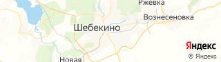 Каталог свежих вакансий города (региона) Шебекино