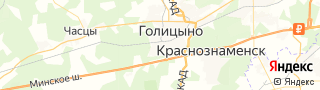 Каталог свежих вакансий города (региона) Голицыно, Московская область, Россия