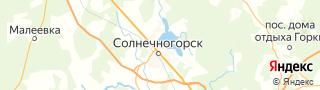 Каталог свежих вакансий города (региона) Солнечногорск, Московская область, Россия