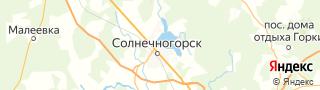 Каталог свежих вакансий города (региона) Солнечногорск
