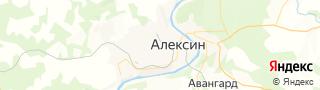 Центр занятости населения гор. Алексин, Россия со свежими вакансиями для поиска работы и резюме для подбора кадров работодателями