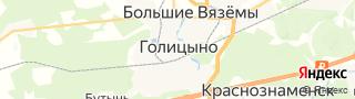Центр занятости населения гор. Голицыно, Россия со свежими вакансиями для поиска работы и резюме для подбора кадров работодателями