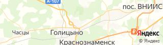 Центр занятости населения гор. Большие Вязёмы, Россия со свежими вакансиями для поиска работы и резюме для подбора кадров работодателями