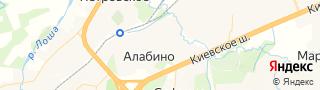 Центр занятости населения гор. Алабино, Россия со свежими вакансиями для поиска работы и резюме для подбора кадров работодателями
