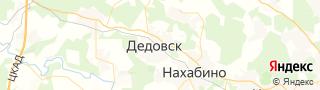 Каталог свежих вакансий города (региона) Дедовск, Московская область, Россия