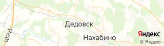 Каталог свежих вакансий города (региона) Дедовск