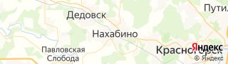 Центр занятости населения гор. Нахабино, Россия со свежими вакансиями для поиска работы и резюме для подбора кадров работодателями