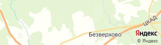 Каталог свежих вакансий города (региона) деревня Хоругвино