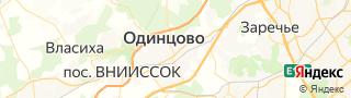 Каталог свежих вакансий города (региона) Одинцово