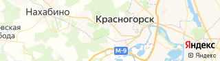 Каталог свежих вакансий города (региона) г. Красногорск