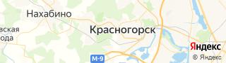Каталог свежих вакансий города (региона) Красногорск, Сахалинская область, Россия