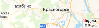 Каталог свежих вакансий города (региона) Красногорск