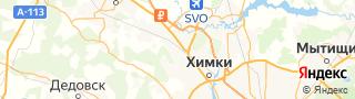 Каталог свежих вакансий города (региона) Химки, Московская область, Россия