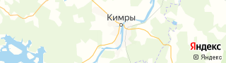 Каталог свежих вакансий города (региона) Кимры, Тверская область, Россия