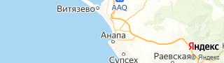 Каталог свежих вакансий города (региона) Анапа-7