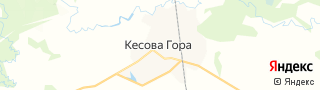 Центр занятости населения гор. Кесова Гора, Россия со свежими вакансиями для поиска работы и резюме для подбора кадров работодателями