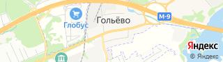 Каталог свежих вакансий города (региона) деревня Гольёво