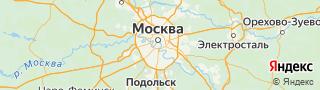 Каталог свежих вакансий города (региона) Москва и область