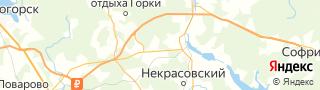Каталог свежих вакансий города (региона) Икша, Россия