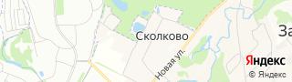 Каталог свежих вакансий города (региона) деревня Сколково