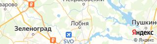 Центр занятости населения гор. Лобня, Россия со свежими вакансиями для поиска работы и резюме для подбора кадров работодателями