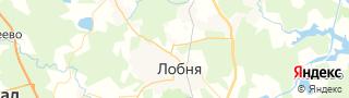 Каталог свежих вакансий города (региона) Лобня, Московская область, Россия