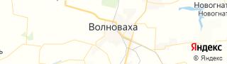 Свежие объявления вакансий г. Волноваха на портале Электронного ЦЗН (Центра занятости населения) гор. Волноваха, Украина