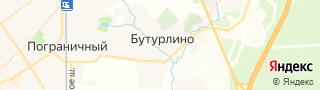 Центр занятости населения гор. Бутурлино, Россия со свежими вакансиями для поиска работы и резюме для подбора кадров работодателями